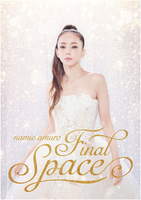 『namie amuro Final Space』メインビジュアル
