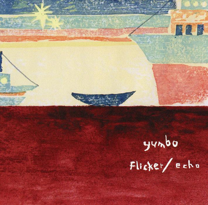 yumbo『明滅と反響』ジャケット