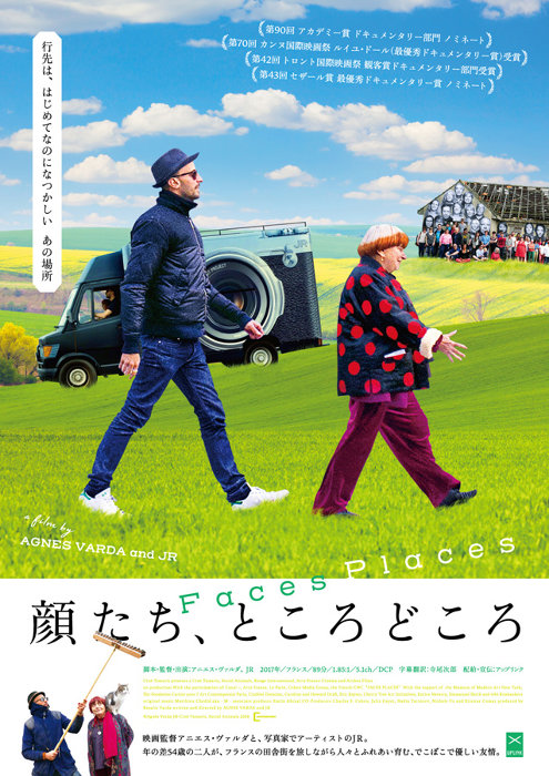 『顔たち、ところどころ』 ©Agnès Varda - JR - Ciné-Tamaris - Social Animals 2016.