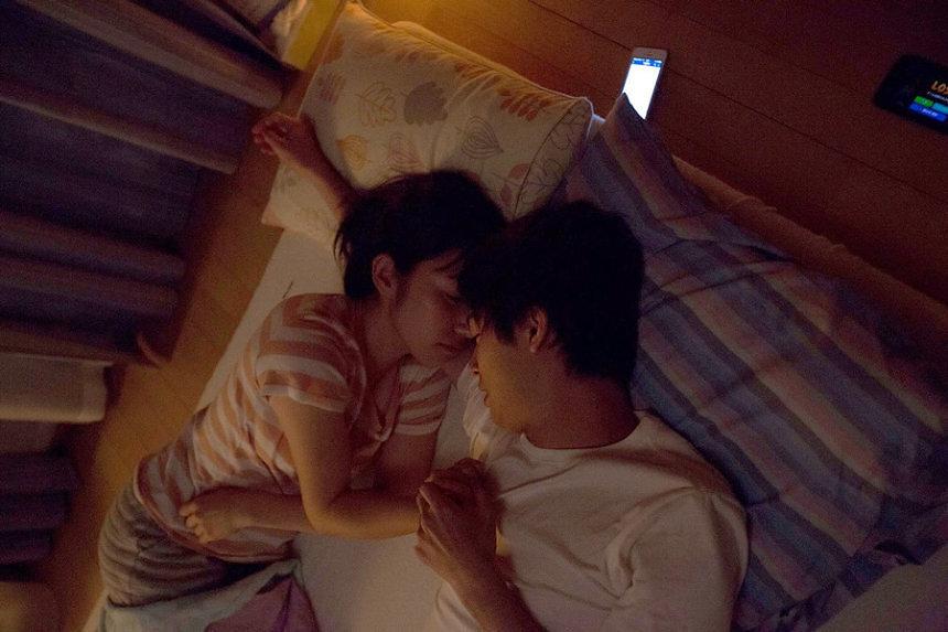 木ドラ25『恋のツキ』 ©新田 章/講談社 ©「恋のツキ」製作委員会