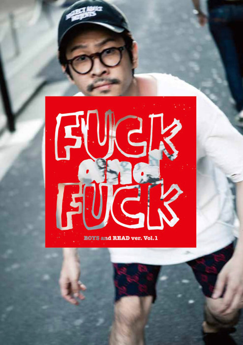 『FUCK and FUCK BOYS and READ ver. Vol.1』表紙