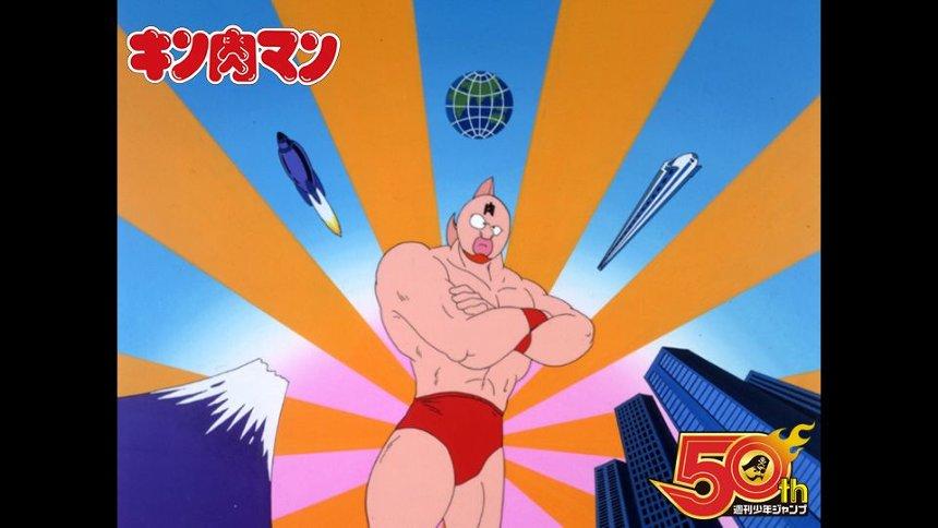 『キン肉マン』 ©ゆでたまご・東映アニメーション