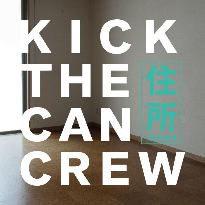 KICK THE CAN CREW『住所 feat. 岡村靖幸』初回限定盤ジャケット