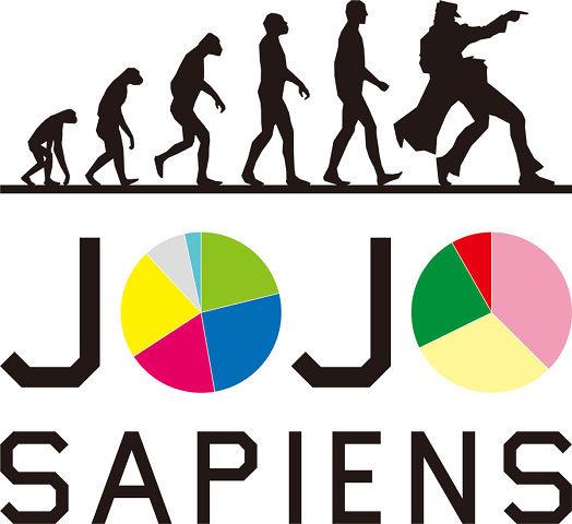 「ジョジョサピエンス」ロゴ ©荒木飛呂彦&LUCKY LAND COMMUNICATIONS/集英社