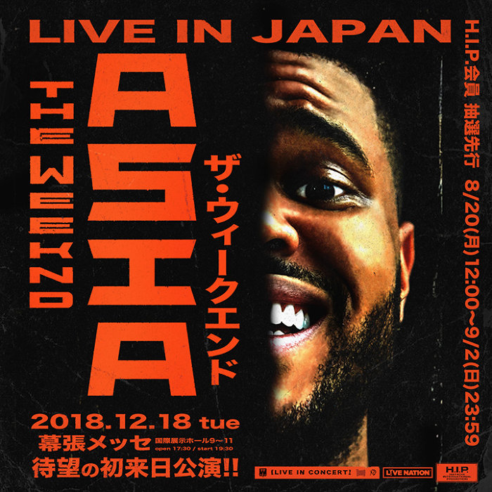 『The Weeknd ASIA TOUR LIVE IN JAPAN』ビジュアル