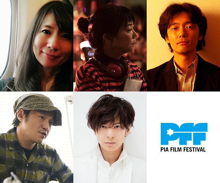 左上から時計回りに佐藤公美、大九明子、佐藤信介、生田斗真、冨永昌敬