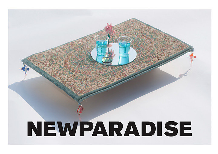 NEWPARADISE