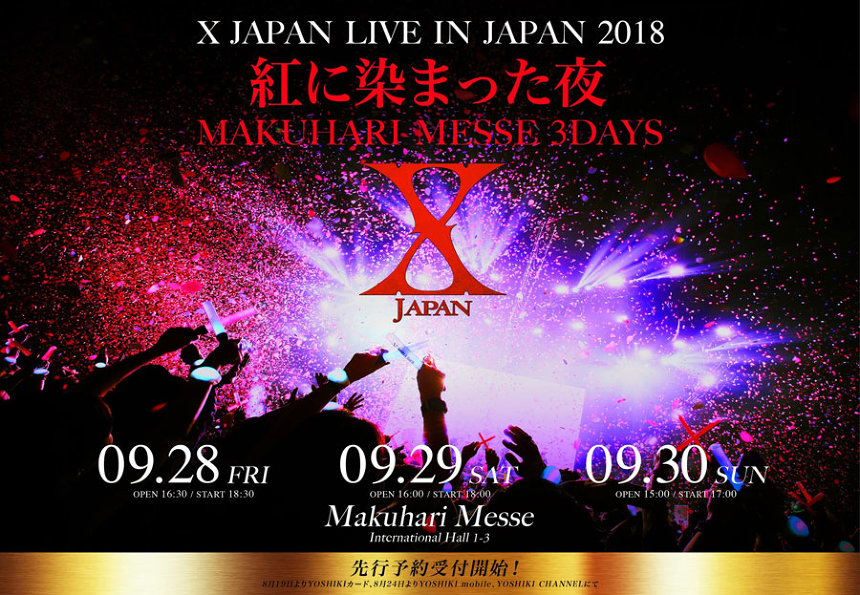 『X JAPAN Live 日本公演 2018 ~紅に染まった夜~Makuhari Messe 3Days』ビジュアル