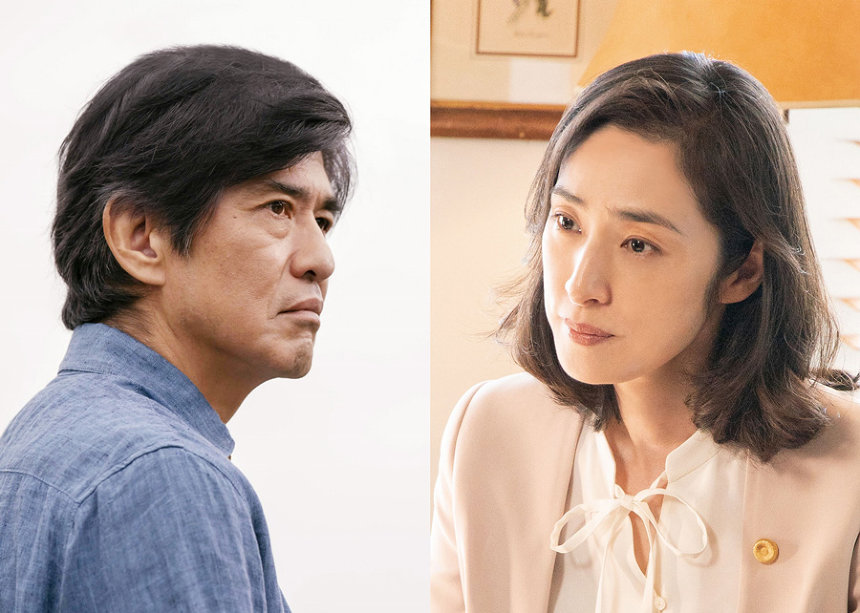 左から吉永圭一役の佐藤浩市、神崎京子役の天海祐希