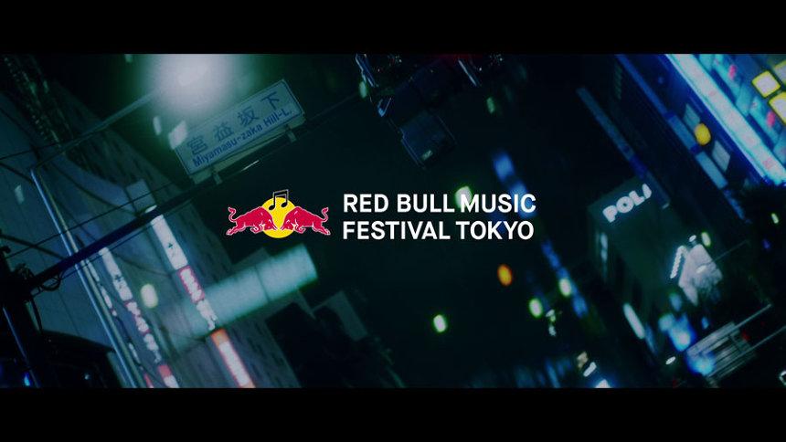 『RED BULL MUSIC FESTIVAL TOKYO 2018』CM