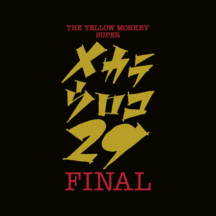 『THE YELLOW MONKEY SUPER メカラ ウロコ・29 –FINAL-』ロゴ