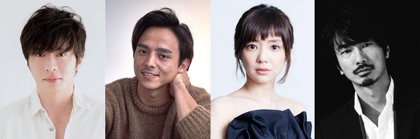 田中圭主演の舞台『チャイメリカ』に満島真之介、倉科カナ、眞島秀和が出演