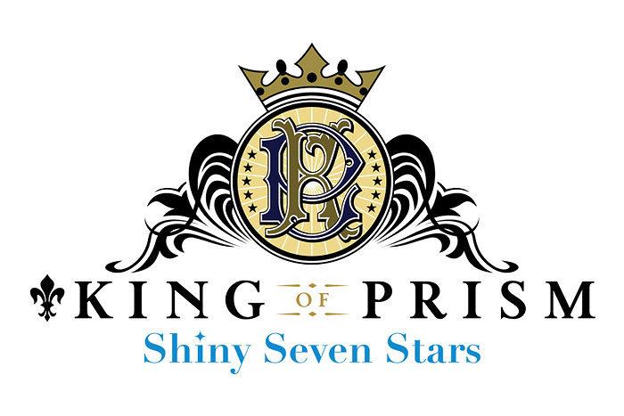 『KING OF PRISM -Shiny Seven Stars-』ロゴ ©T-ARTS / syn Sophia / エイベックス・ピクチャーズ / タツノコプロ / キングオブプリズムSSS製作委員会