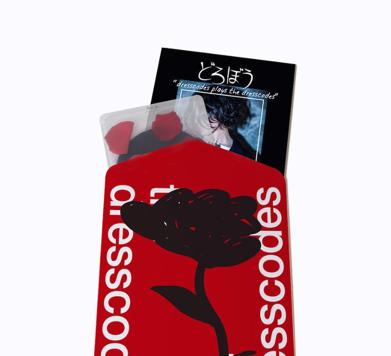 ドレスコーズ『どろぼう~dresscodes plays the dresscodes~』グラン・ブーケ盤アートワーク