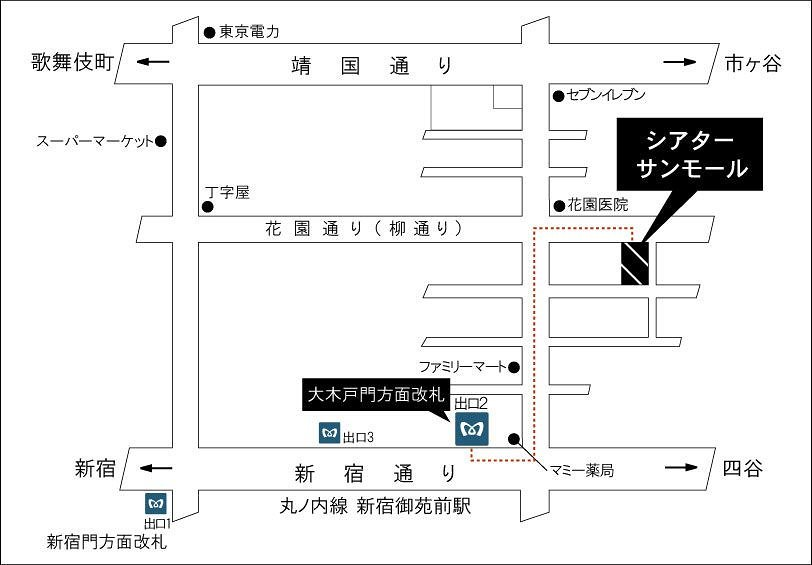 ミュージカル『深夜食堂』会場アクセス ©Yaro Abe / Shogakukan Inc.