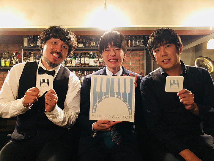 """スキマスイッチ""""Revival""""PVメイキング風景"""