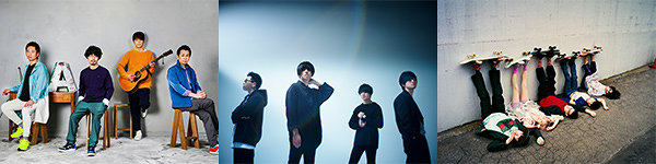 左からASIAN KUNG-FU GENERATION、androp、Awesome City Club
