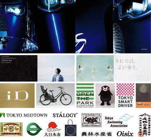 『good design company 1998-2018』ビジュアル