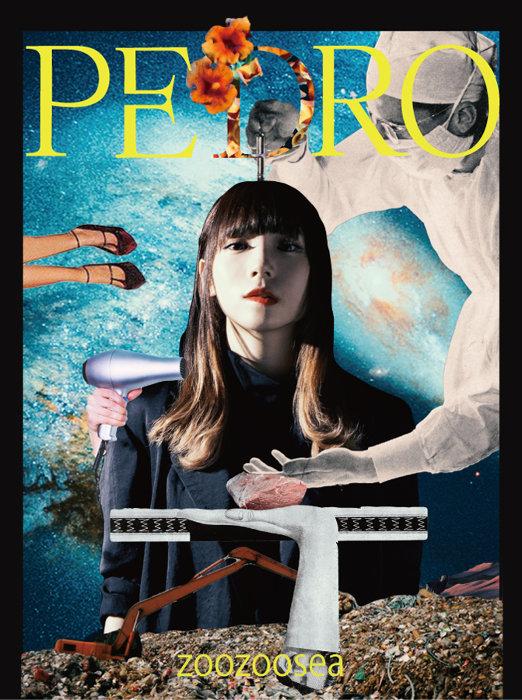PEDRO『zoozoosea』初回生産限定盤ジャケット