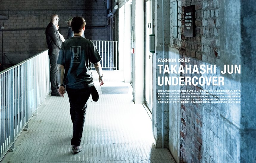 『SWITCH Vol.36 No.10』より