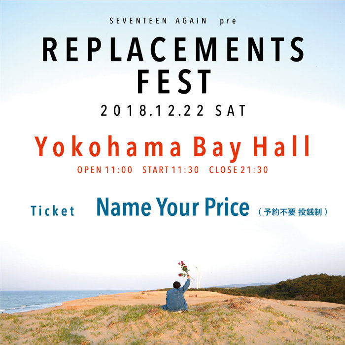 『REPLACEMENTS FEST』ビジュアル