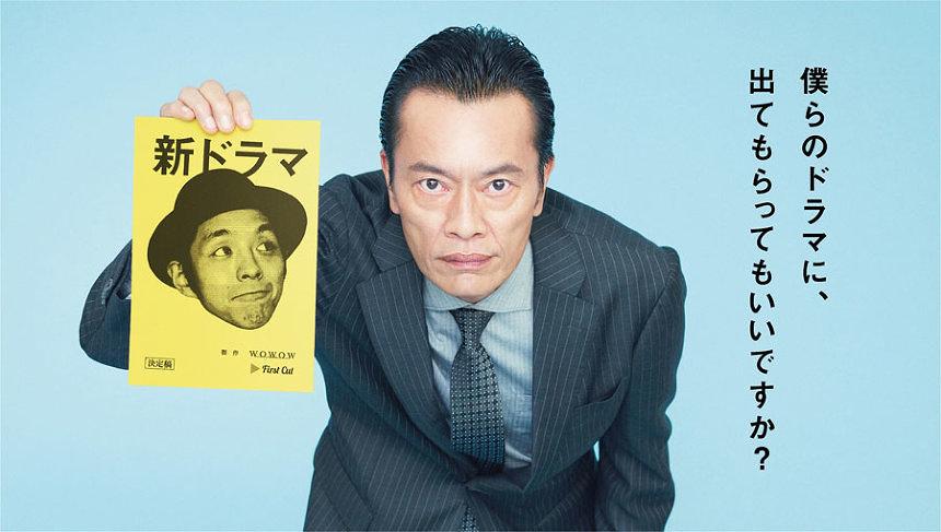『遠藤憲一と宮藤官九郎の勉強させていただきます』ビジュアル