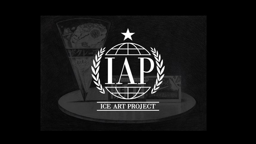 「ICE ART PROJECT」篇より