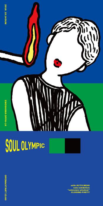『SOUL  OLYMPIC』ビジュアル