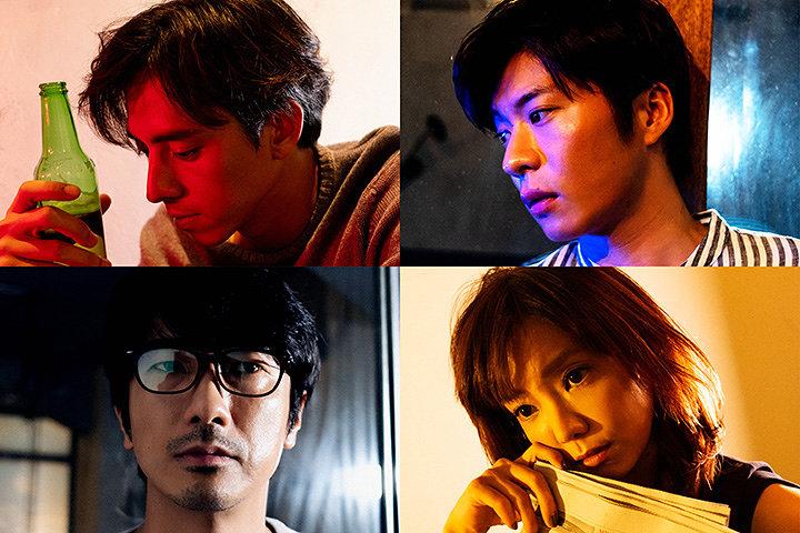 田中圭主演舞台『チャイメリカ』公演詳細&ビジュアル公開 追加キャストも