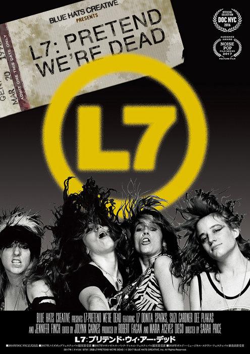 『L7:プリテンド・ウィ・アー・デッド』キービジュアル