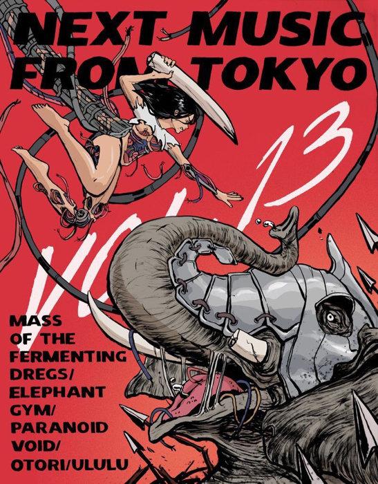 『Next Music From Tokyo vol.13』ビジュアル