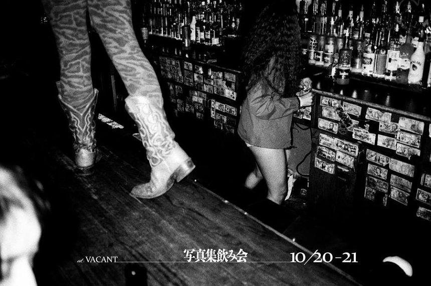 『写真集飲み会』ビジュアル