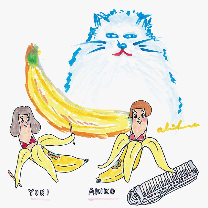 矢野顕子&YUKI『バナナが好き』ジャケット