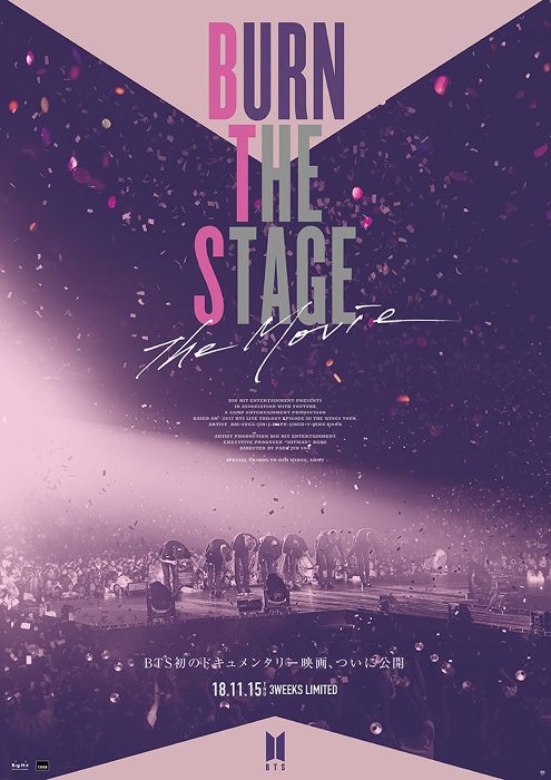 『Burn the Stage : the Movie』ポスタービジュアル ©2018 BIG HIT ENTERTAINMENT Co.Ltd., ALL RIGHTS RESERVED.