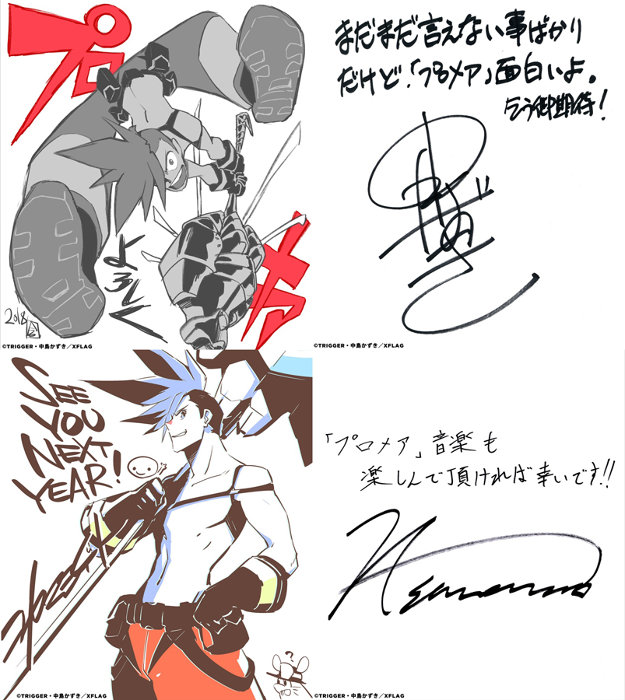 左上から時計回りに今石洋之監督、中島かずき、澤野弘之、コヤマシゲトのコメント色紙 ©TRIGGER・中島かずき/XFLAG