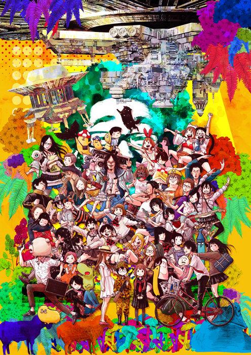 『画業20周年記念企画 浅野いにおの世界展~Ctrl+T2~』キービジュアル ©浅野いにお/小学館 ©浅野いにお/太田出版 ©浅野いにお/ロッキング・オン
