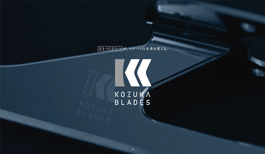 「KOZUKA BLADES」ビジュアル