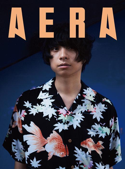 『AERA』表紙