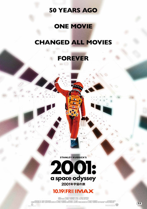 『2001年宇宙の旅』IMAX上映ポスタービジュアル ©2018 Warner Bros. Entertainment Inc.