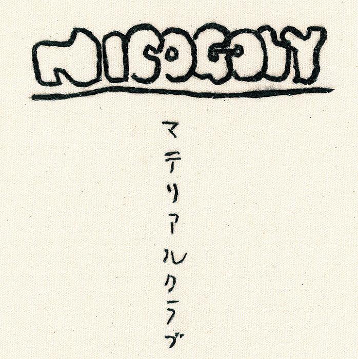 マテリアルクラブ『Nicogoly』ジャケット