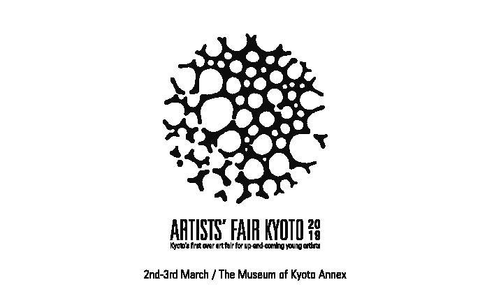 『ARTISTS' FAIR KYOTO 2019』ロゴ