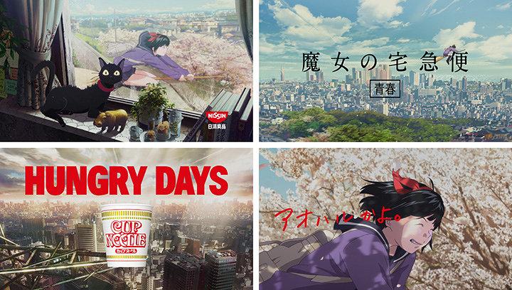 日清食品「カップヌードル HUNGRY DAYS」コマーシャルフィルム