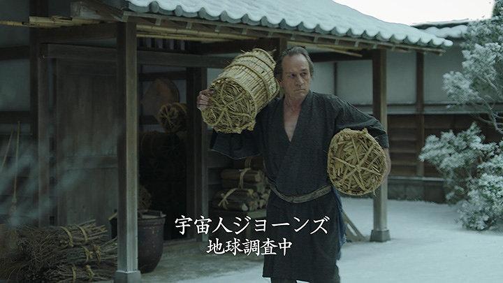 サントリー「ボス THE CANCOFFEE」新CM「忠臣蔵」篇より