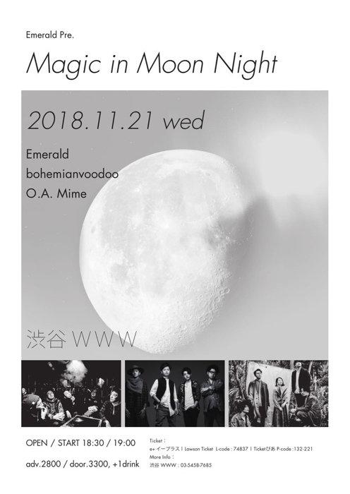 『Magic in Moon Night』ビジュアル