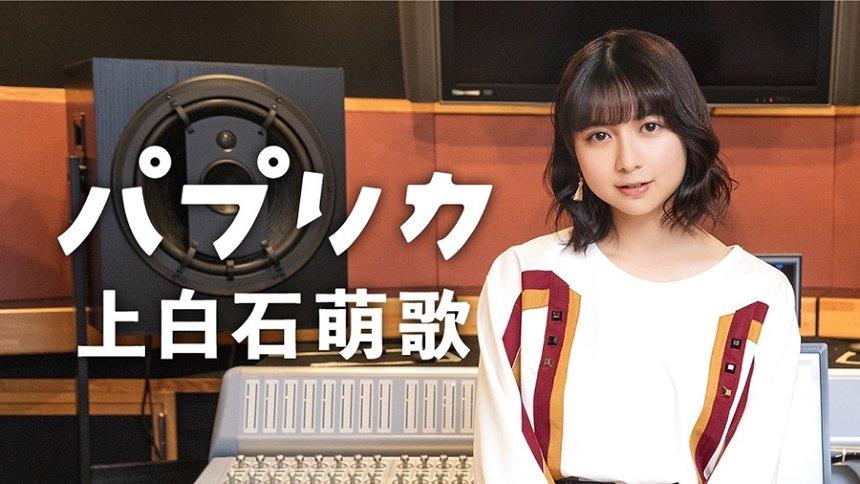 <NHK>2020応援ソング「パプリカ」『上白石萌歌』バージョン ビジュアル