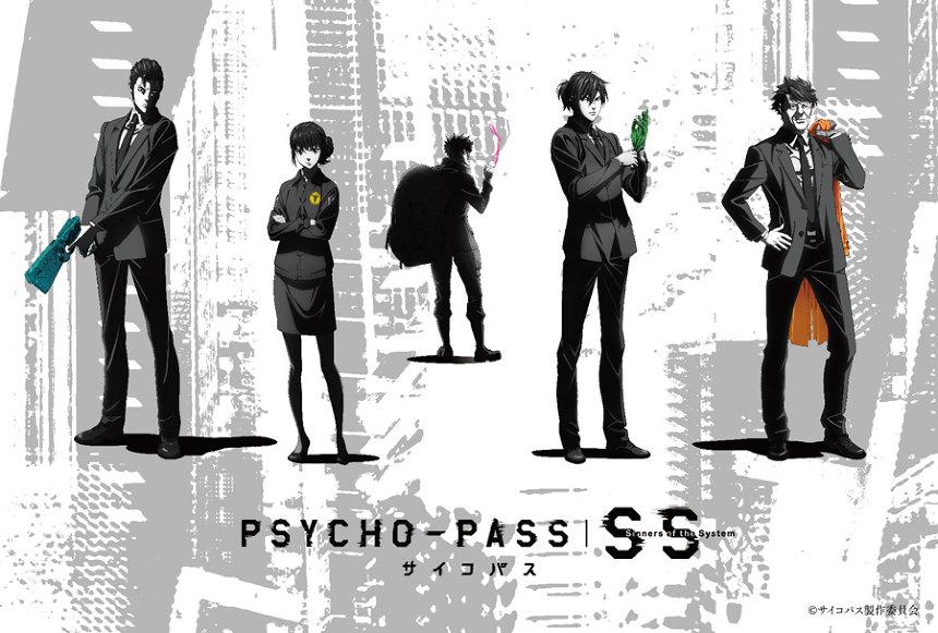 『PSYCHO-PASS サイコパス Sinners of the System』クリアポストカードビジュアル ©サイコパス製作委員会