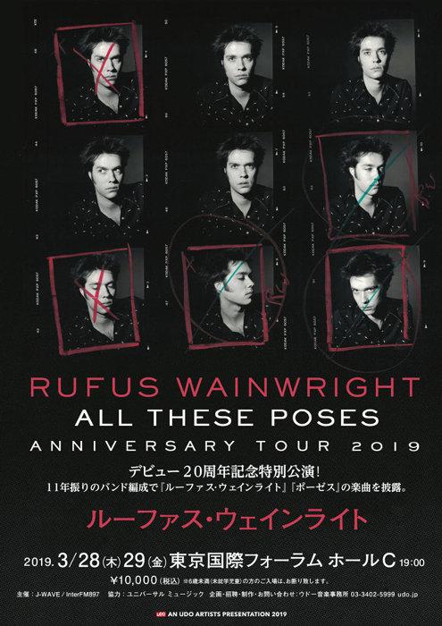ルーファス・ウェインライト『RUFUS WAINWRIGHT ALL THESE POSES ANNIVERSARY TOUR 2019』ビジュアル