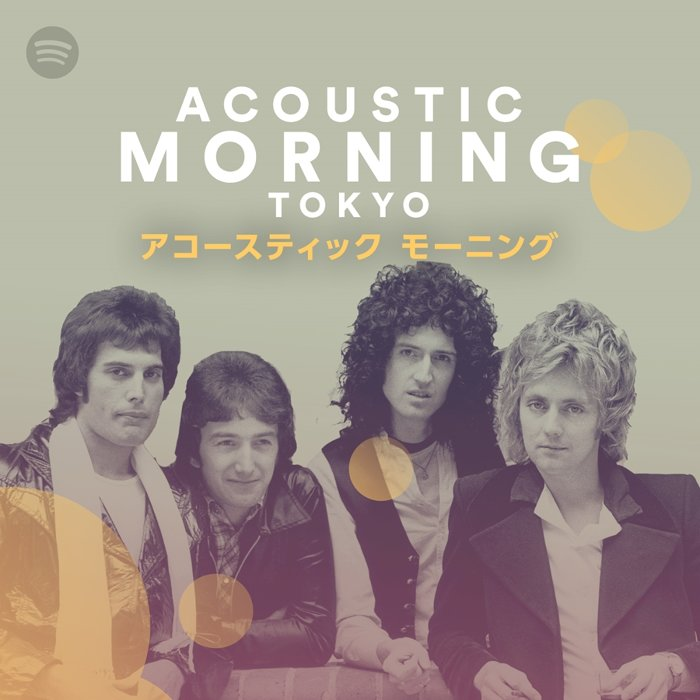 Spotify「Acoustic Morning Tokyo」期間限定ビジュアル
