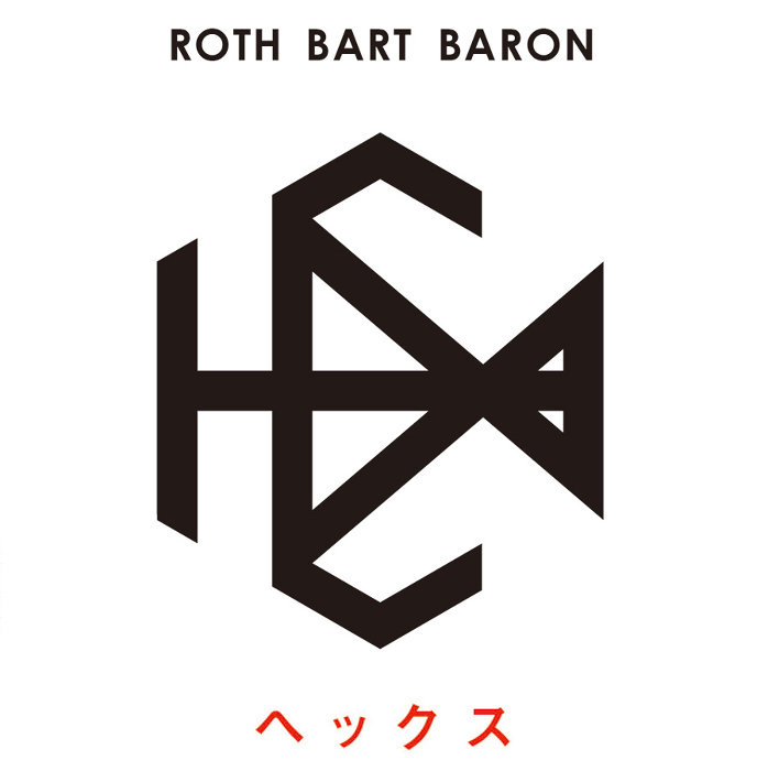 ROTH BART BARON『HEX』ジャケット