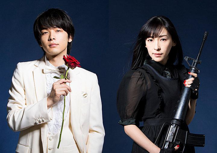 麻生久美子VS中村倫也 根本宗子の舞台『クラッシャー女中』で初共演